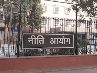 Youth Co:Lab jointly launched by NITI Aayog and UNDP