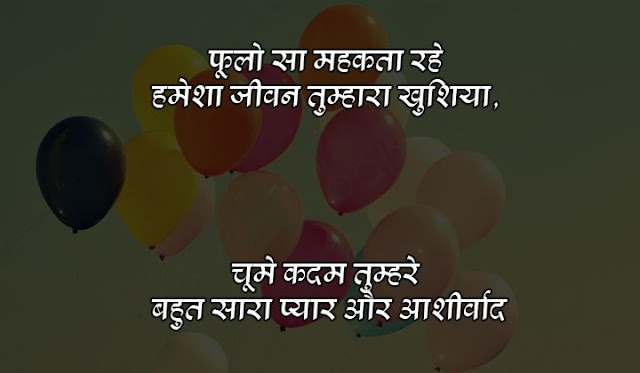 happy birthday quotes about best friend
