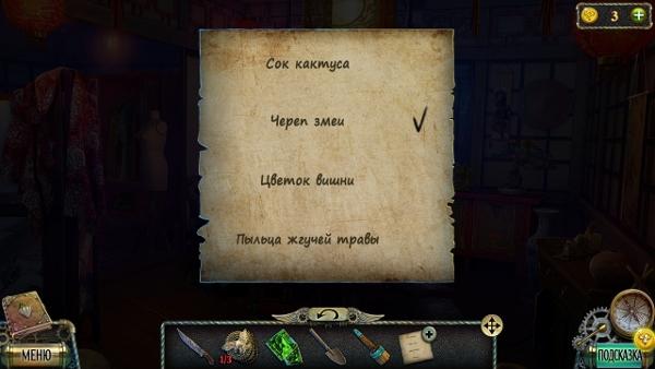 получен список компонентов в игре тьма и пламя 3 темная сторона пустыня