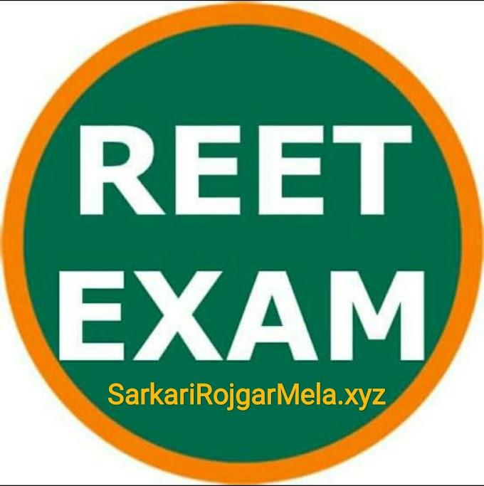 REET Exam Result 2021 Level 1 Level 2 Check here merit list   Rajasthan REET Answer Key 2021 (Available Now)  SarkariRojgarMela  