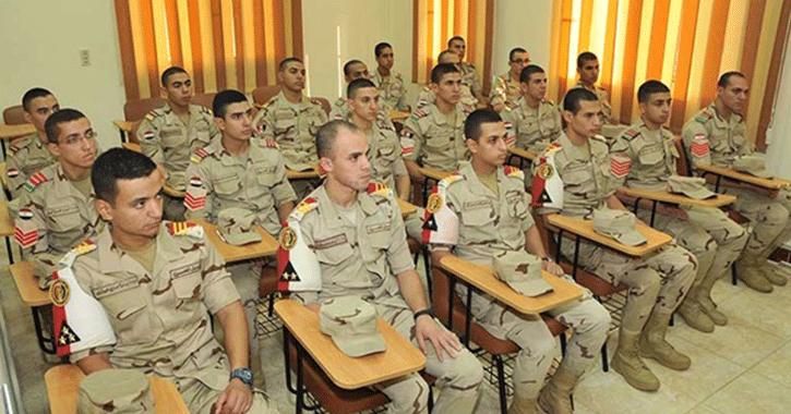 """""""هنا"""" معهد ضباط الصف المعلمين شروط الالتحاق 2020"""