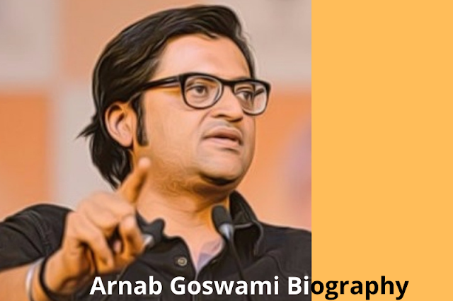 अर्णव गोस्वामी का जीवन परिचय | Arnab Goswami Biography in Hindi