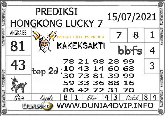 Prediksi Togel HONGKONG LUCKY 7 DUNIA4D 15 JULI 2021