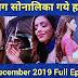 Big Twist : Anurag Komolika's honeymoon twist warning for Prerna in Kasauti Zindagi Ki 2