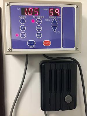いぬい御門接骨院 高気圧酸素ルーム