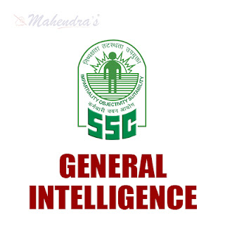 SSC Quiz : General Intelligence | 14 -11 -17