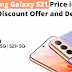 Samsung Galaxy S21 Price in India with Discount Offer and Deal on Amazon