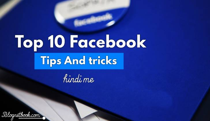 Best facebook tips and tricks in hindi 2018