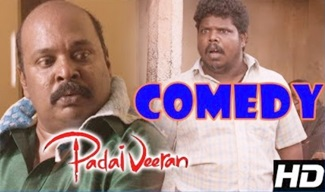 Latest Tamil Comedy 2018   Padaiveeran Comedy Scenes   Vijay Yesudas   Singampuli   Bharathiraja