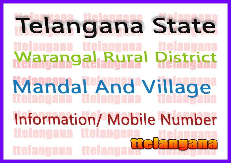 Duggondi Mandal Villages in Warangal Rural District Telangana