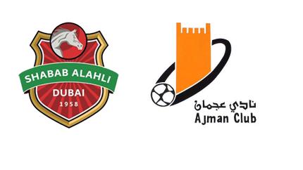 مشاهدة مباراة شباب الأهلي دبي وعجمان