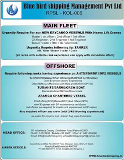 Oiler vacancy in offshore vessel 2019