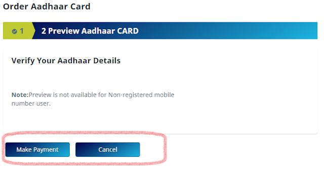Pvc aadhar card online