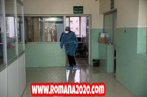 أخبار المغرب بالأرقام تعرف على معطيات إحصائية حول انتشار فيروس كورونا المستجد covid-19 corona virus كوفيد-19