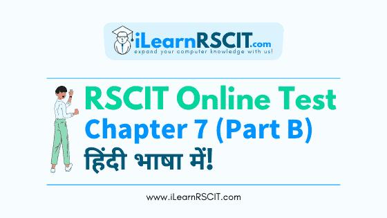 राजस्थान के नागरिकों के लिए डिजिटल सेवाएँ Part B, Rscit Online Mock Test, राजस्थान के नागरिकों के लिए डिजिटल सेवाएँ Rscit Online Mock Test,