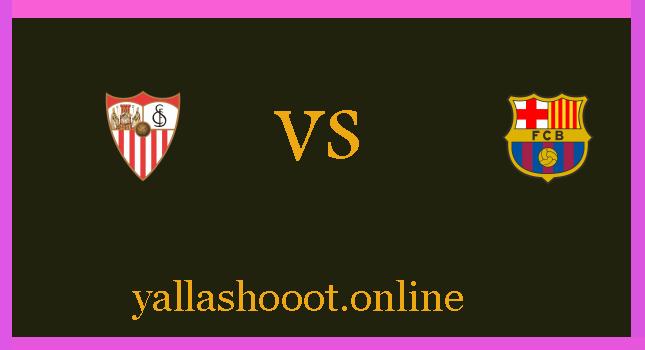 نتيجة مباراة برشلونة واشبيلية اليوم 3-3-2021 كأس ملك اسبانيا