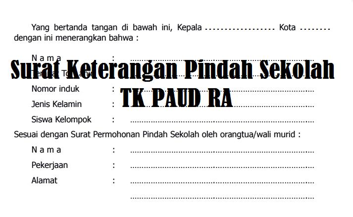 Contoh Surat Keterangan Pindah Sekolah Untuk Tk - Kumpulan ...