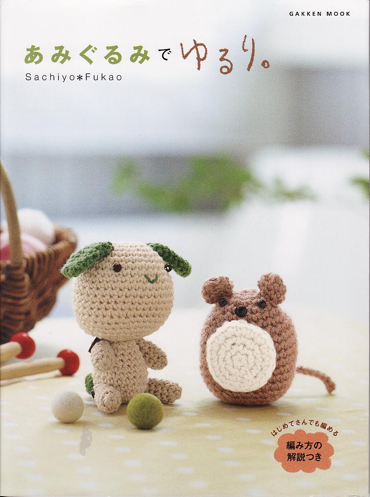 Perfecto Descargas De Patrones De Crochet Libre Elaboración - Ideas ...