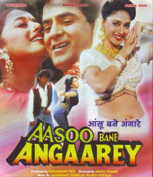 CINE HINDU: Aasoo Bane Angaarey