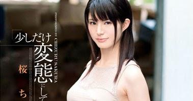 Sayama ai premature ejaculation education dmmcojp - 2 9