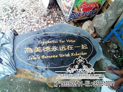 Nisan Batu Kali, Nisan Batu Alam, Contoh Batu Nisan