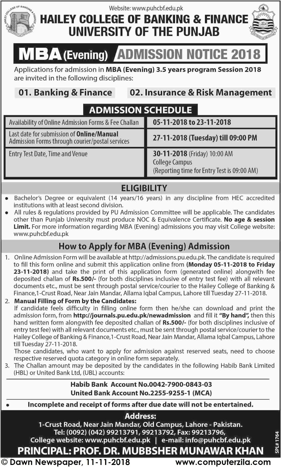 Admissions Open For Spring 2018 At PU Lahore Campus