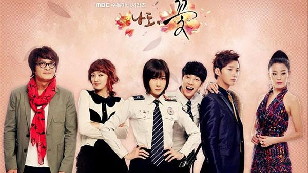 Download Drama Korea Me Too, Flower! Batch Subtitle Indonesia