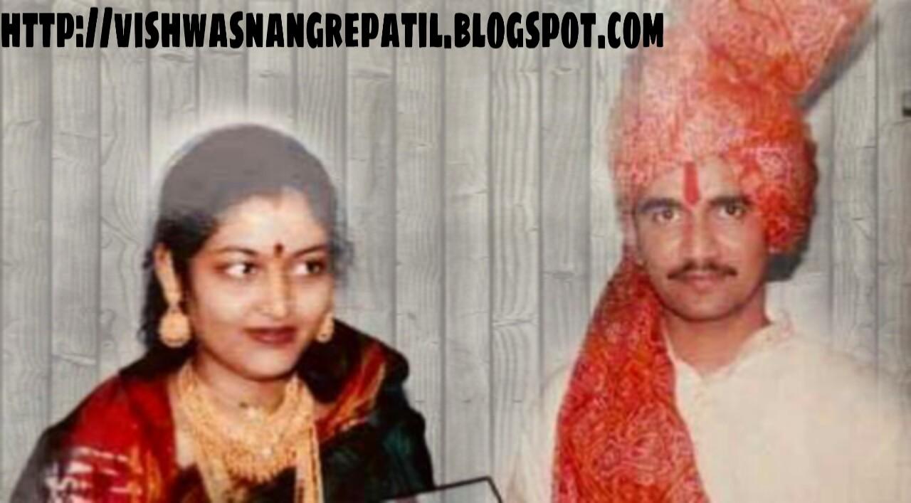 vishwas nangare patil wife( विश्वास नांगरे पाटिल पत्नी)
