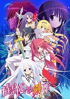 جميع حلقات الأنمي Seireitsukai no Blade Dance مترجم