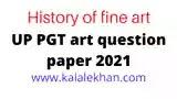 Up pgt art paper 2021