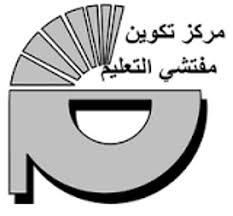 تصحيح مباراة التفتيش نونبر 2018 عناصر الاجابة