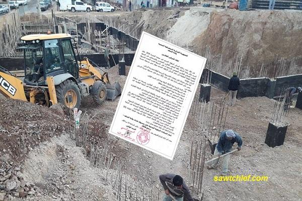إختيار المقاولات المعنية بإنجاز سكنات LPA في صيغتها الجديدة بالشلف