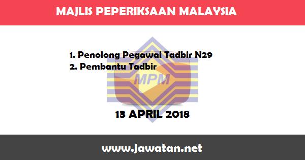 Jawatan Kosong di Majlis Peperiksaan Malaysia