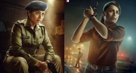 Mardaani 2 Movie Review: Rani Mukherjee's 'Mardani 2' is a very important movie of today.