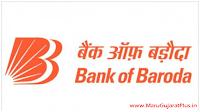 Bank of Baroda Recruitment 2021: