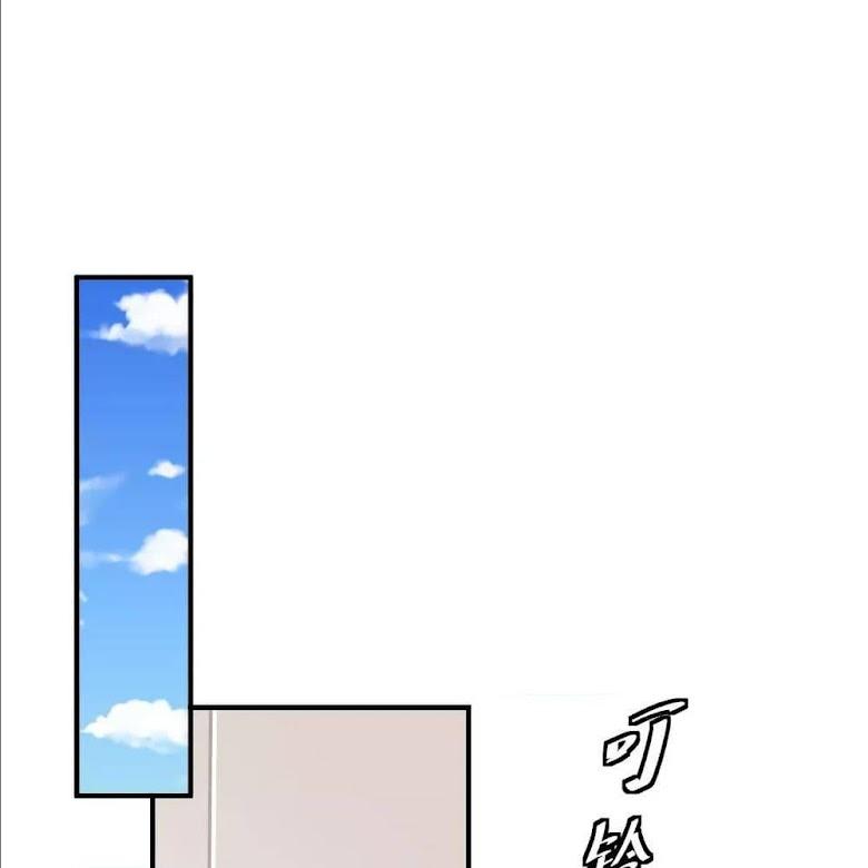Super Bad Schoolmaster - หน้า 66