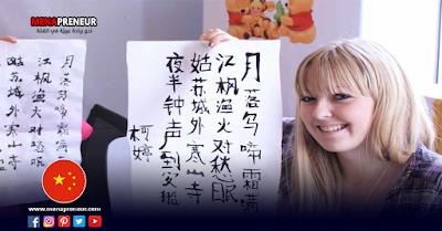 إجتياح عالمي للّغة الصينية، و إقبال متزايد للشباب في 9 دول عربية