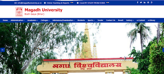 magadh university U.G 1st merit list2020