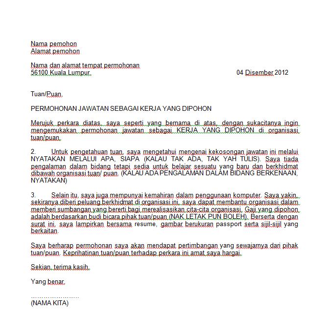 Contoh Surat Permohonan Cuti Kerja Malaysia Cara Ku Mu