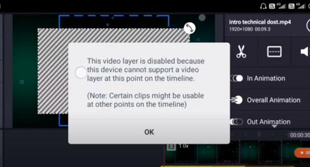 (100% Solution) KineMaster में वीडियो लेयर Error को कैसे ठीक करे? How To solve KineMaster Video Layer Error in Hindi