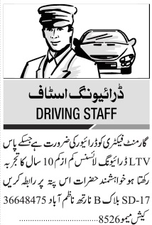 Daily Jang Newspaper Sunday Classified Driving Staff Jobs 2021 in Karachi