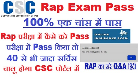Rap Exam Questions And Answers pdf