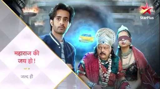Star Plus Maharaj Ki Jai Ho wiki, Full Star Cast and crew, Promos, story, Timings, BARC/TRP Rating, actress Character Name, Photo, wallpaper. Maharaj Ki Jai Ho on Star Plus wiki Plot, Cast,Promo, Title Song, Timing, Start Date, Timings and Promo Details
