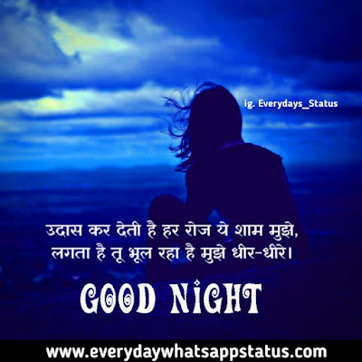 gud night pic | Everyday Whatsapp Status | Unique 50+ good night images Quotes
