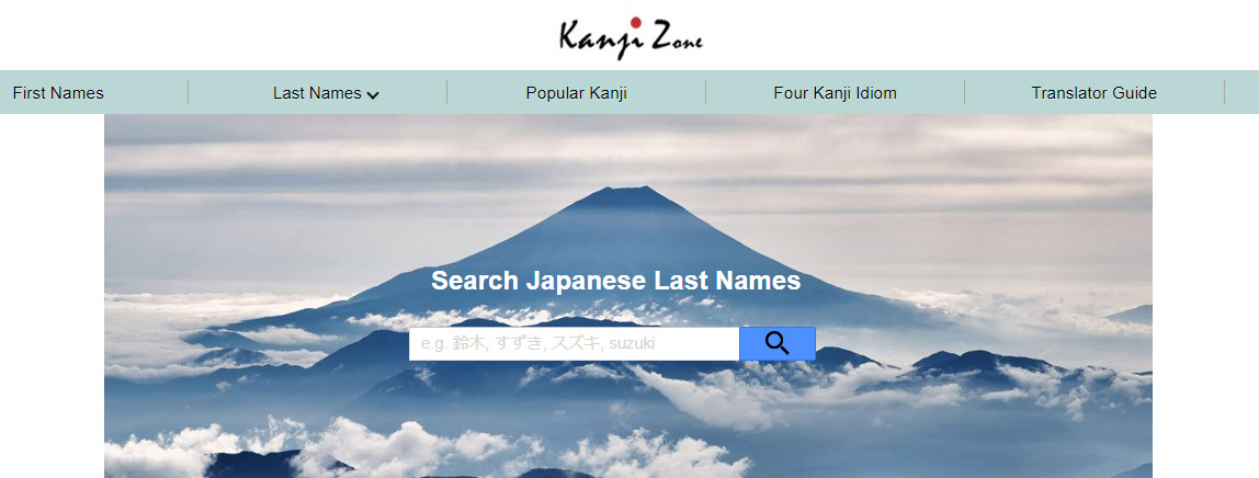 Japanya: August 2017