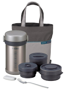 Zojirushi ZONCE09ST Ms. Bento Stainless-Steel Vacuum Lunch Jar, 28.5-Ounce,