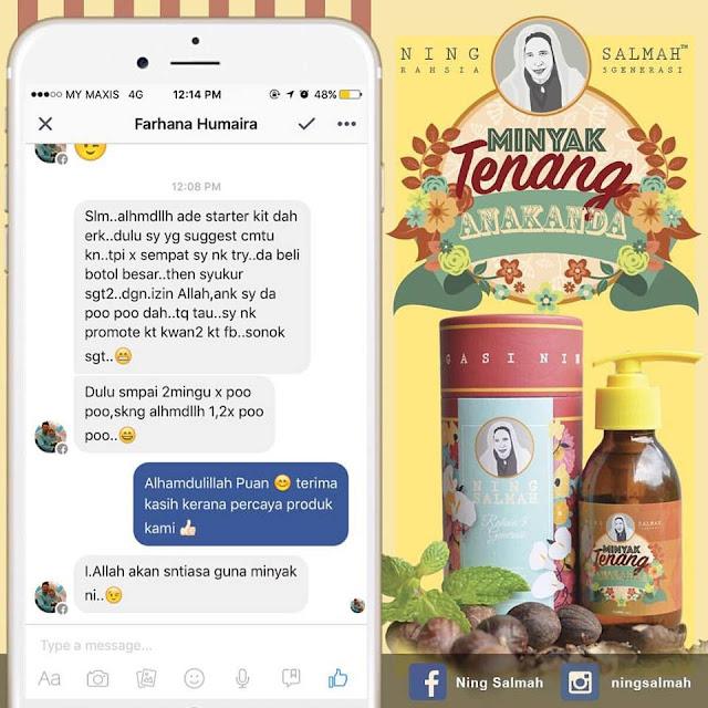 Minyak Tenang Anakanda by Ning Salmah