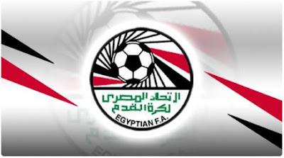 حقيقة إلغاء كأس مصر بسبب معسكر منتخب مصر لتصفيات كأس العالم 2022