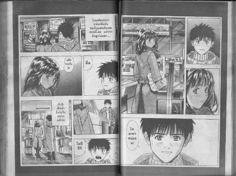 I's - หน้า 69