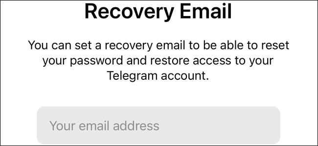قم بتعيين بريد إلكتروني للاسترداد على Telegram for iPhone ، مع تمكين التحقق من خطوتين